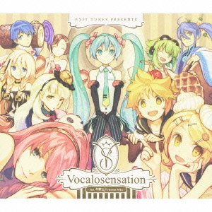 EXIT TUNES PRESENTS Vocalosensation({JZZ[V) feat.~N