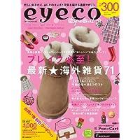 eyeco eyeco special 小さい表紙画像