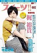 梶裕貴が飾る女性向け声優誌「アニカンRスイーツ」の表紙が公開
