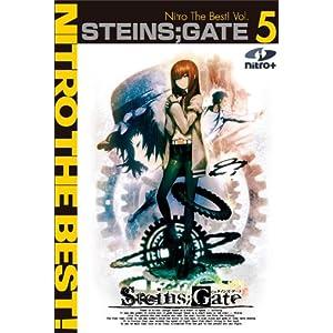 【クリックでお店のこの商品のページへ】STEINS;GATE Nitro The Best! Vol.5 DL版 [ダウンロード]