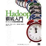 HadoopOc 