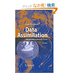 Data Assimilation: The Ensemble Kalman Filter