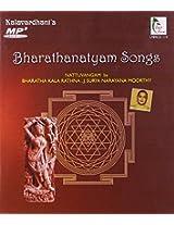 Bharathanatyam Songs - J Suryanarayanmurthy