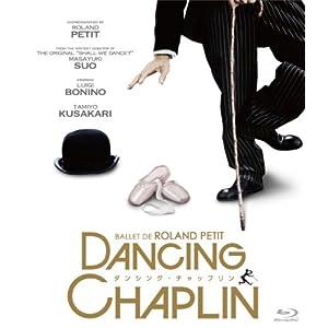ダンシング・チャップリンの画像