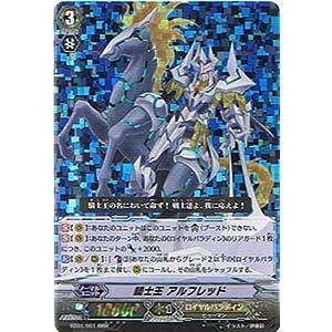 【クリックで詳細表示】Amazon.co.jp | ヴァンガード 【 騎士王 アルフレッド[RRR] 】BT01-001-RRR 《騎士王降臨》 | おもちゃ 通販