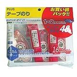 PLUS テープのり スピンエコハニカム本体1個+交換テープ2個パック ピンク 38-070 TG-620-12 PK