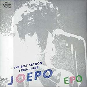 BEST STATION JOEPO 1980-1984