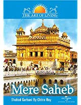 The Art of Living - Mere Saheb