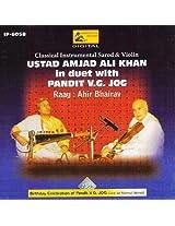 Classical Instrumental - Sarod & Violin