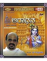 Aaraadhana