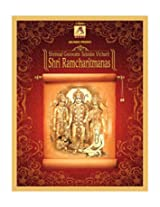 Shrimad Goswami Tulsidas Vicharit Shri Ramcharitmanas - 24 Cds In Speacial Wooden Box