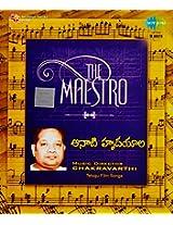 Aanati Hrudayala.Hits of Chakravarthi Telugu Films