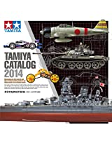 Tamiya Catalog 2014 (Scale Model Version) 64 385