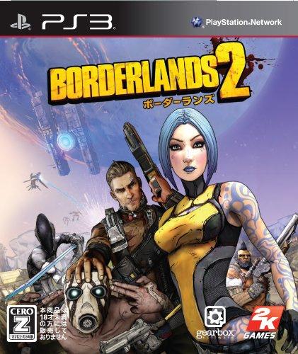 Borderlands 2 (ボーダーランズ2) 【CEROレーティング「Z」】(初回生産特典DLC「パーティ パック」同梱) 予約特典「プレミアクラブ」/「クリーチャ・スロタドム」付き