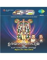 Guruvayoorappan Udayasthamana Pooja: Revival