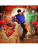 Sher -Telugu New Film