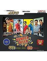 Bumper Offer - Vol. 22 (A Set of 4 Pack)