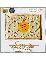 Karya Siddhi Stotra - Tula