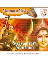 Swayamvara Mantram