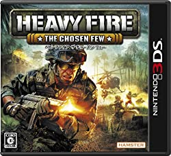 http://www.amazon.co.jp/HEAVY-FIRE-THE-CHOSEN-FEW/dp/B007OR5NAY/