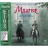 モーリス オリジナル・サウンドトラック
