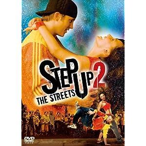 ステップ・アップ2:ザ・ストリートの画像