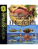 Kaiyodo Capsule Q Museum - The Magnet Aquarium Japanese Food Fish (Set of 6 complete)