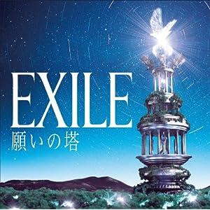 Albums más vendidos en 2011 - Lista Oricon 61-WY5VkWjL._SL500_AA300_