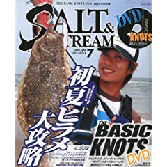 【クリックで詳細表示】SALT & STREAM (ソルトアンドストリーム) 2009年 07月号 [雑誌] [雑誌]