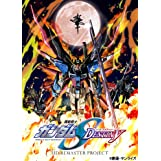 SEED DESTINY HD Blu-ray BOX (MOBILE SUIT GUNDAM SEED DESTINY HD REMASTER Blu-ray BOX) 1