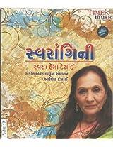 Swaraangini