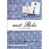 nest Robe 2013 ‐ 春夏 小さい表紙画像