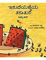 Busy Busy Grand-Ant/Irudeyajjiya Taraaturi