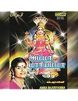 Amma Maariyamma
