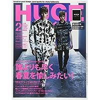 HUgE 2015年2月号 小さい表紙画像