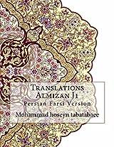 Translations Almizan J1