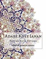 Adabe Koye Janan