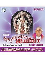 Jyothiswaroopa Ayyappa