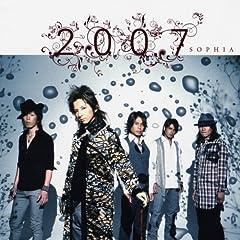 2007<br />~ SOPHIA