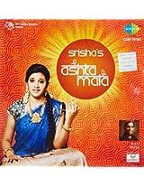 Ashtamala-srisha