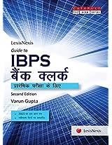 Lexis Nexis Guide to IBPS-Bank Clerk for Preliminary Examination (Hindi)