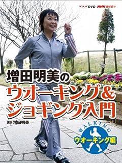 40歳過ぎたらNG!早死にを呼ぶ「危ない健康法」 vol.2