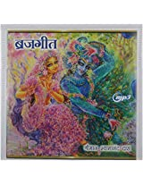 Iskcon Pune Braja Geet MP3 Audio CD