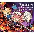 「セブンスドラゴン」オリジナル・サウンドトラック ゲーム・ミュージック (CD2009)Limited Edition