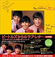 ビートルズからのラブ・レター―4人がやりとりした51通のポストカード POSTCARDS FROM THE BOYS