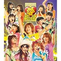 モーニング娘。コンサートツアー2011秋 愛 BELIEVE