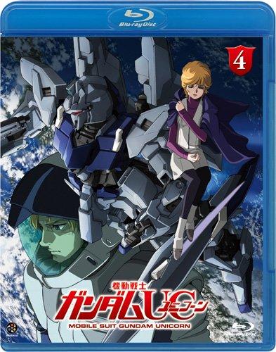 機動戦士ガンダムUC 4 [Blu-ray]