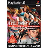 SIMPLE2000V[Y Vol.101 THE o`| THEo`2D3PUBLISHER