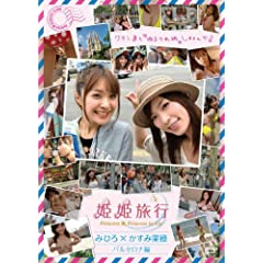 PPs ~ oZi [DVD]