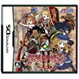 世界樹の迷宮II 諸王の聖杯(特典無し) アトラス (Video Game2008) (Nintendo DS)